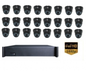 25 kanaals set FullHD incl. 25x 4MP IP camera 6000GB